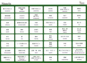 クリアファイル(ニーズ側)