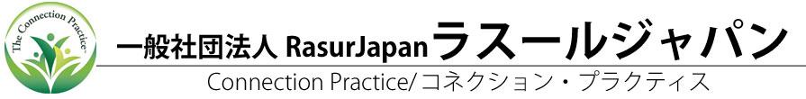 一般社団法人Rasur Japan